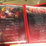 石垣牛 Maruの写真