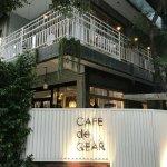Cafe de Gear照片