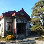 The House of the Hayashi Family