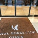 Photo of Hotel Hokke Club Osaka
