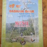 Photo de Dashain Ghar