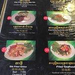 Beng Mealea Kitchen Restaurant의 사진
