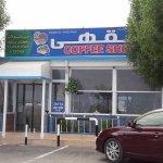 Photo of Wardat Al Fath Traditional Coffee Shop