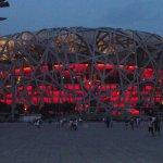 Photo of Niaochao National Stadium