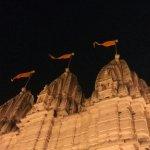 Sri Hari Mandir Temple