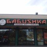 Babushka Russian Bakery And Deli