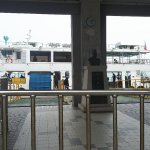 Photo of Gushan Ferry Pier