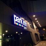 Photo de Park Inn by Radisson Krakow
