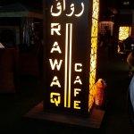 Photo of Rawaq Cafe