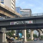 Foto de Dusit Thani Bangkok