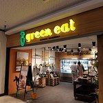 Foto de Green Eat