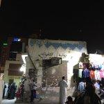Foto de Souk Al-Mubarakiya