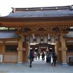 Photo of Oyamazumi Shrine