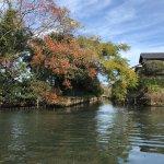 Φωτογραφία: Matsue Horikawa Pleasure Boat