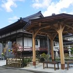 Chikoin Temple