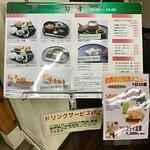 Photo of Cafe Restaurant Shunsai