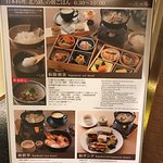 札幌皇家世紀飯店照片