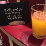 Photo of The St. Regis Osaka