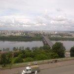 Foto de AZIMUT Hotel Nizhny Novgorod