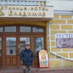 Foto de Vladimir Hotel