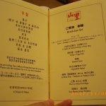 أوكورا جاردن هوتل شنجهاي صورة فوتوغرافية