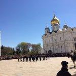 Photo of Moscow Kremlin (Moskovsky Kreml)