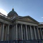 Foto di Cattedrale di Nostra Signora di Kazan (Kazansky Sobor)