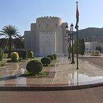 Photo of Al Alam Royal Palace