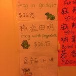 Foto de Chengdu Taste