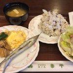 Foto de Hotel Taihei Bekkan