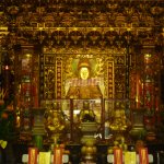 Photo of Longshan Temple