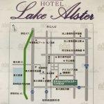Hotel Lake Alster Alzar Izumiotsu Foto