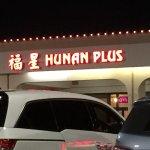 Foto di Hunan Plus