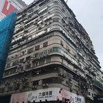 Photo of Rainbow Lodge Hong Kong