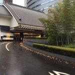 Hotel Gajoen Tokyo Foto