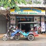 Photo of Chhaya Hotel