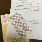 Zdjęcie Nagasaki Airport Information Center