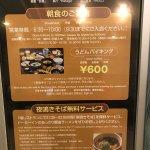 Photo of Hotel Dormy Inn Takamatsu