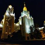 Photo de Lomonosov Moscow State University (MGU)
