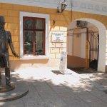 Photo of Pushkin Museum