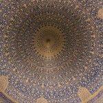 Dome inside Masjid-i-Shah