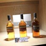 Photo of Auchentoshan Distillery