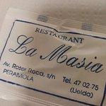 La Masia照片
