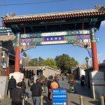 Photo de Nanluoguxiang
