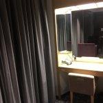 Foto de Hotel New Otani Tokyo The Main