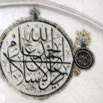la mosquée Selimiye.