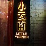 Zdjęcie Little Yunnan