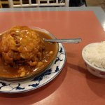 Pork Egg Foo Young with Rice