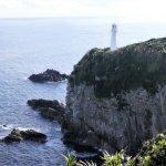 Photo of Cape Ashizuri