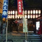 Photo of Kushida Shrine